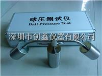 BS1363-Fig24 英标插头插座球压装置 BS1363-Fig24