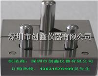 BS546-Fig4英标插座最大通规 BS546-Fig4