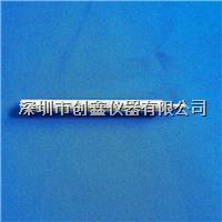 美标UL498插头量规图123.4地线孔113g 拔出力量规 UL498-Figure123.4