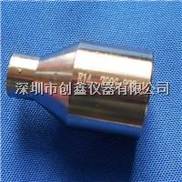 E14灯头S1通规(焊锡高度规)