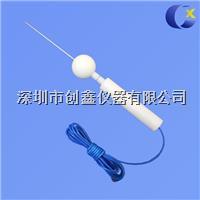 GB7000.1防固体异物灯具试验探棒