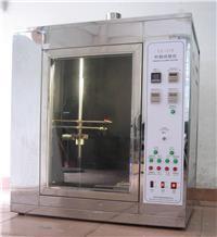CX-Z18针焰试验仪