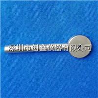 EN50075-Fig1-GO插脚的直径 EN50075-Fig1