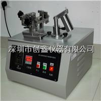 EN50075-Fig9插头绝缘护套的耐磨试验装置