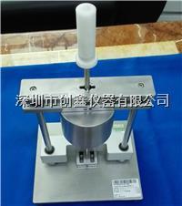 EN50075-Fig7压力试验装置  EN50075-Fig7