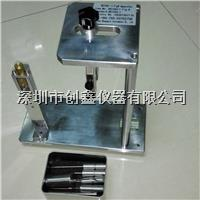 EN50075-Fig5软缆保持力试验装置 EN50075-Fig5