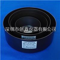 GB21456家用电磁灶能效测试锅 CX-D04