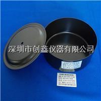 GB21456家用电磁灶能效测试锅