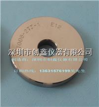 E12灯头量规,灯头焊锡高度规,灯头接触性能规 E26
