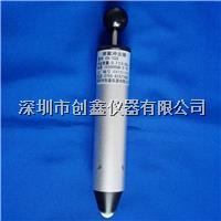 IK05碰撞等级试验装置|0.7J弹簧冲击器 CX-IK05