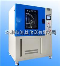 IPX3-4摆管淋雨试验箱