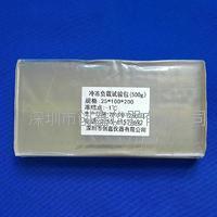 1000克国标冷冻负载试验包 CX-LD100