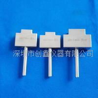 IEC60320-1连接器*大拔出力规和最小拔出力规清单  IEC60320-1