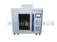 PLC + 触摸屏水平垂直燃烧试验仪  CX-S16A