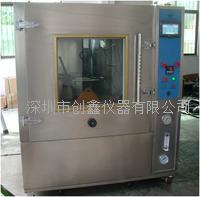 IPX9K高压强喷防水试验机