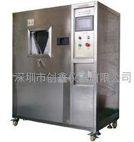 深圳创鑫沙尘试验箱(不锈钢) CX-SC56A