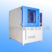 深圳创鑫氙灯耐气候试验箱 CX-XD80