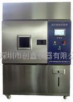 广东创鑫氙灯耐候试验箱(风冷型) CX-XD225