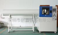 IPX12-IPX34-IPX56综合防水试验箱 CX-IpX1-6