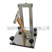 鍍鋅層錘擊試驗裝置 CX-