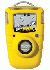 复合气体检测仪  GAXT