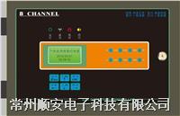 气体检测控制器 SA-6000-A