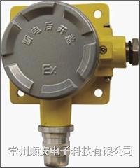 固定式可燃气体检测仪 SA-2000