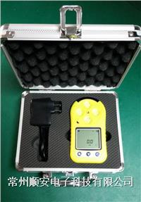便携式氨气检测仪 SA-4091