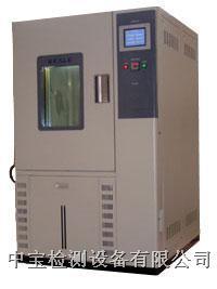 立式低温线材弯折试验机 ZB-DW-150Z