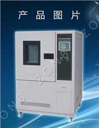 交变湿热试验箱 ZB-TH-S-80D
