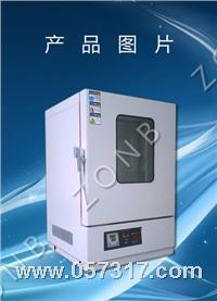 工業烤箱 ZB-TL-72L