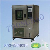 杭州上海可程式恒温恒湿试验箱 ZB-TH-S-408G