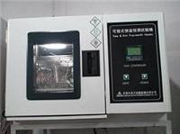 薄膜按键可程式温湿度试验箱 ZB-TH-64G