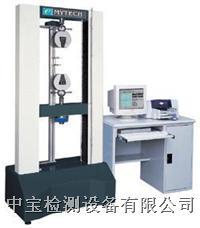 服控制电脑系统龙门材料试验机 ZB-MS-500N