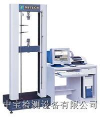 伺服电脑系统拉力试验机 ZB-SL
