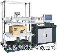 纸箱耐压试验机 ZB-KY