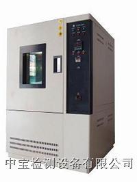 快速温度升降试验箱 80L