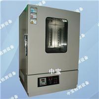 大氣老化試驗箱 ZB-TL-72