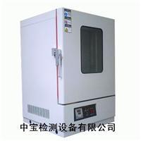 高温试验箱 ZB-TL-72