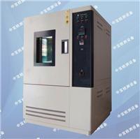 小型高低温试验箱 ZB-T-150Z