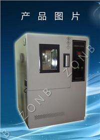 经济型高低温试验箱 ZB-T-100Z