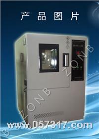 进口高低温循环试验箱 ZB-TH-S-225Z