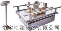 杭州模拟运输振动试验台 ZB-MZ-100