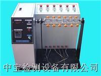 六并线材摇摆测试标准 ZB—DW