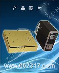 调频振动试验台 ZB-F