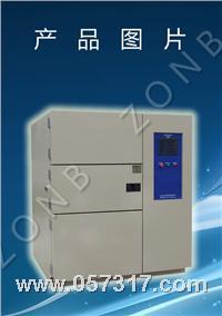 三箱冷热冲击试验箱 ZB-TC-80D