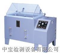 盐雾试验箱主要功能 ZB-Y-60