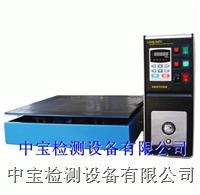 1—400HZ振动测试频率 ZB-F