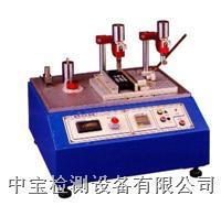 耐磨试验机 ZB-MC-5