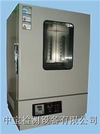 杭州干燥试验箱 ZB-TL137